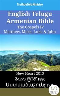 English Telugu Armenian Bible - The Gospels IV - Matthew, Mark, Luke & John - Librerie.coop
