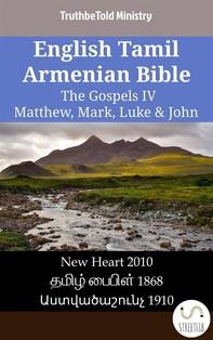 English Tamil Armenian Bible - The Gospels IV - Matthew, Mark, Luke & John - Librerie.coop