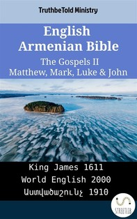 English Armenian Bible - The Gospels II - Matthew, Mark, Luke & John - Librerie.coop