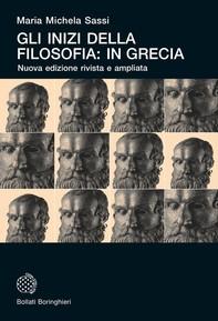 Gli inizi della filosofia: in Grecia - Librerie.coop
