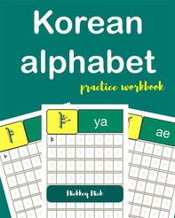 Korean Alphabet Handwriting - Librerie.coop