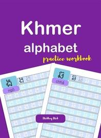 Khmer Alphabet Handwriting - Librerie.coop
