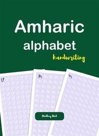Amharic Alphabet Handwriting - Librerie.coop