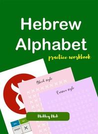 Hebrew Alphabet Handwriting - Librerie.coop