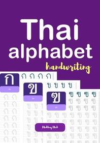 Thai Alphabet Handwriting - Librerie.coop