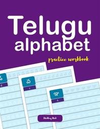 Telugu Alphabet Handwriting - Librerie.coop