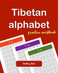 Tibetan alphabet handwriting - Librerie.coop