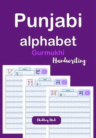 Punjabi Alphabet Handwriting - Librerie.coop