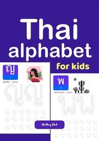 Thai kids handwriting - Librerie.coop