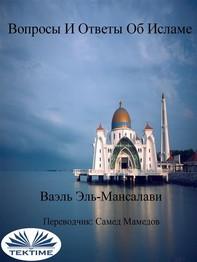 Вопросы и ответы об исламе - Librerie.coop