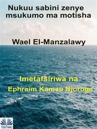 Nukuu Sabini Zenye Msukumo Ma Motisha - Librerie.coop