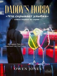 """""""daddy's hobby"""" - Librerie.coop"""