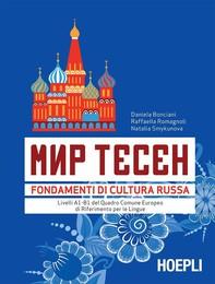 Mir tesen. Fondamenti di cultura russa - Librerie.coop