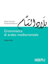 Grammatica di arabo mediorientale - Librerie.coop