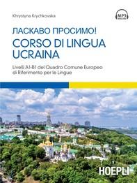 Corso di lingua ucraina - Librerie.coop