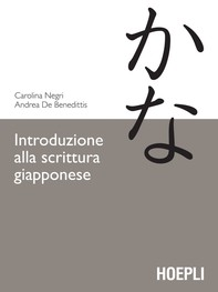 Introduzione alla scrittura giapponese - Librerie.coop