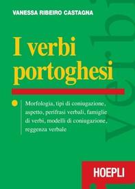 I verbi portoghesi - Librerie.coop