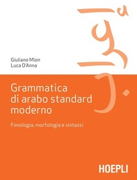 Grammatica di arabo standard moderno - Librerie.coop