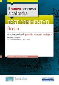 Test commentati Greco - Librerie.coop