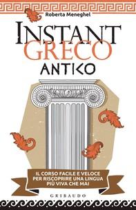 Instant greco antico - Librerie.coop