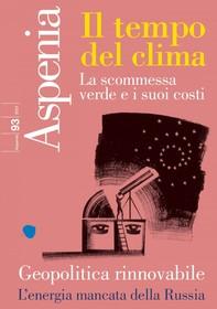Aspenia n. 93 - Librerie.coop