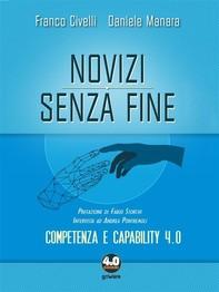 Novizi senza fine. Competenza e capability 4.0 - Librerie.coop